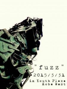 H26 fuzzフライヤー【表】