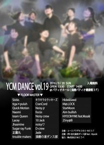 H27 YCMD19 開催チラシ表(A6)